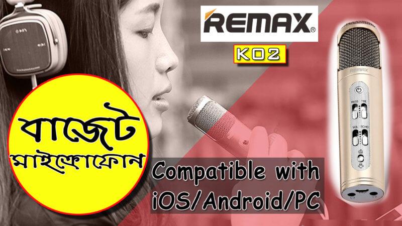 Remax K02